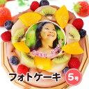 写真ケーキ ショコラ 5号サイズ【誕生日ケーキ・プリントケーキ】【写真】【ギフト、プレゼント】:フォチェッタ