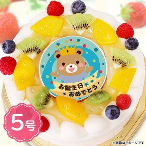 誕生日ケーキ お誕生日おめでとう(男の子・クマ) 生クリーム 5号サイズ(4〜6名分)【バースデーケーキ】【ギフト、プレゼント】:フォチェッタ