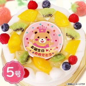 誕生日ケーキ お誕生日おめでとう(女の子・クマ) 生クリーム 5号サイズ(4〜6名分) バースデーケーキ 宅配 プレゼント フォチェッタ