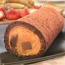 クリスマス xmas ケーキ 低糖質 生チョコレートのロールケーキ プレゼント 誕生日やお歳暮などのギフトに人気のお取り寄せ 糖質制限中でも安心 糖質ダイエット スイーツ お菓子 フォチェッタ