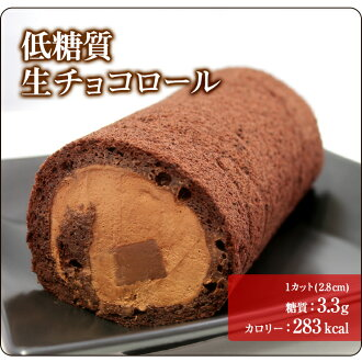 Low sugar straight chocolate roll roll Valentine chocolate heavy present birthday gift unrivaled article chocolate popularity cake