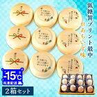 【2箱セット】お中元 御中元 ギフト 低糖質プリント最中 れあちいず味 1箱9個入り 送料無料 レアチーズ 冷たいアイスタイプ