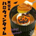 Halloween main 01