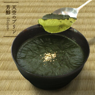 Uji Matcha with pudding mellow five of the popular order heavens is a pudding of the popularity