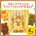 Kumazu04 main01