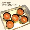 Two sets Hokkaido-producing cream cake high quality pudding sweets gift present white day gift in return unrivaled article with heavens pudding elegant five