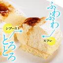 Souffle chiboust 2