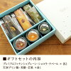 Midyear gift gift heavens pudding & baked confectionery set present thanks