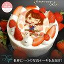 写真ケーキ 誕生日ケーキ キャラクター 【 4号 (2〜4人分) 】 子供 プリントケーキ ケーキ スイーツ ギフト バースデ…