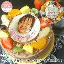 写真ケーキ 誕生日ケーキ 子供 【 5号 (4〜6人分) チョコ 】プリントケーキ ケーキ スイーツ ギフト バースデーケーキ…