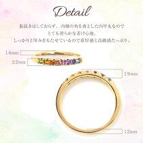 """アミュレットリング指輪(2.0mmタイプ)アミュレットエタニティリング7色""""RainbowAmulet""""送料無料ホワイトゴールド/ピンクゴールド/イエローゴールドK10K18WGPGYG10K18K10金18金7色厄除けシンプル華奢エタニティ七色"""