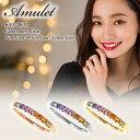 """アミュレット リング 指輪(2.0mmタイプ) アミュレットエタニティリング 7色 """"Rainbow Amulet"""" 送料無料ホワイトゴール…"""