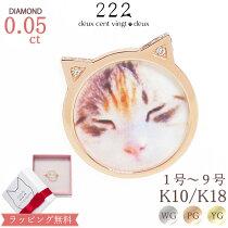 """ちょこんと見えるネコ耳がキュート!""""Neko-Mimi""""ダイヤモンド0.05ct猫耳ピンキーリング【K10orK18/WG・PG・YG】【送料無料】"""