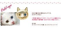 """カラフルな瞳で微笑む猫♪""""SmileyCat""""カラーストーンブレスレット【K10orK18/WG・PG・YG】【送料無料】【ねこ/猫/ネコ/cat】"""
