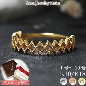 """地金 ゴールド ピンキーリングシャープなシルエットのダイヤモンド(菱形)がコーディネートのスパイスに★""""Gold Diamond""""K10 or K18/WG・PG・YG 送料無料"""
