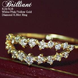 """ダイヤモンド0.30ctリング""""Brilliant""""K18/WG・PG・YG(ホワイトゴールド/ピンクゴールド/イエローゴールド)送料無料"""