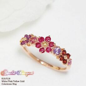 """アミュレット ルビー/ピンクサファイヤ リング 指輪""""Amulet Bouquet""""K10/K18・WG/PG/YG(ホワイトゴールド/ピンクゴールド/イエローゴールド) 送料無料7色 七色 7石 マルチ 厄除け おまもり"""