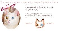 """カラーが選べるキャッツアイ♪""""Cat'sEye""""カラーストーンネックレス【K10orK18/WG・PG・YG】【送料無料】【ねこ/猫/ネコ/cat】【プレゼント】【ギフト】"""