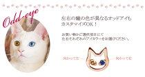 【222deuxcentvingt-deux】バースストーンネコピアスCat'sEyeK10/K18WG/PG/YGホワイトゴールド/ピンクゴールド/イエローゴールド10K18K10金18金ねこ猫ネコcatプレゼント
