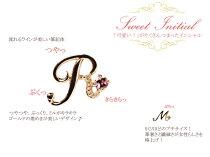 """イニシャルピアス""""SweetInitial""""K10/K18・WG/PG/YG選べる誕生石ダイヤモンド/プチプラ/シンプル/華奢532P17Sep16"""
