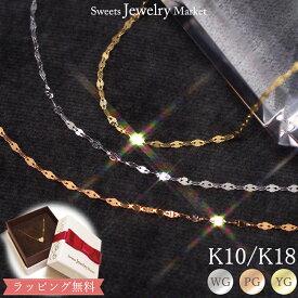 GINGER 1月号掲載!【特別価格】エクレアチェーン0.3 ネックレスK10WG/PG/YG40cm/45cm/50cm華奢 ゴールド ペタル ペンダント あす楽対応