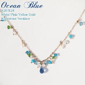 """アミュレット ネックレス""""Ocean Blue"""" K10 or K18/WG・PG・YG(ホワイトゴールド/ピンクゴールド/イエローゴールド)送料無料 7色 七色 7石 マルチ 厄除け おまもり"""