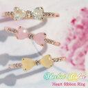 """スイートでフェミニンなシャーベットカラー!""""Heart Ribbon""""ピンクオパール・イエローオパール・プレナイト/ダイヤモンドハートリボン…"""