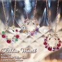 """カラーストーン/ダイヤモンド 0.03ct ネックレス""""Ribbon Wreath""""K10 or K18/WG・PG・YG(ホワイトゴールド/ピンクゴールド/イエローゴ…"""