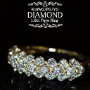 アウトレット天然ダイヤモンド1.00カラットパヴェリング K18WG/PG/YG 送料無料 プレゼント ギフト