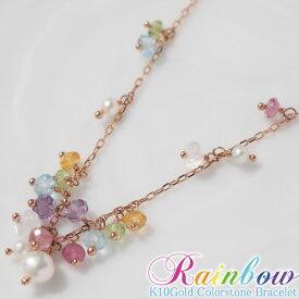 """カラーストーン アミュレット ブレスレット""""Rainbow"""" K10/K18・WG/PG/YG 華奢/お守り"""