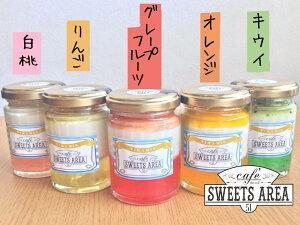 父の日 送料無料 ジュエルティラミス 5個セット キウイ オレンジ レッドグレープフルーツ 白桃 りんご スイーツ 洋菓子 贈り物 sweets area 51 ギフト