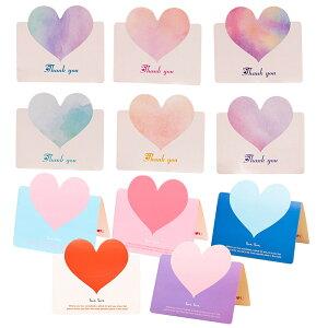ミニカード ハート 11種類 パステルカラー 水彩 席札 座席カード メッセージカード 自立 二つ折り スタンド式 手紙 グリーティングカード かわいい シンプル おしゃれ 文房具 ウェディング