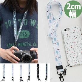 ストラップ maoxin スマホ ストラップ 携帯 ストラップ カメラ ストラップ 携帯電話 スマホ デジカメに便利 ネックストラップ 首掛け 吊り下げ