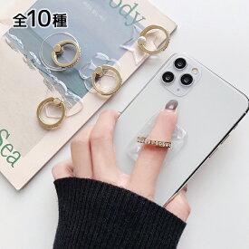 透明ホールドリング スマホリング フィンガーリング 透明 クリアデザイン 携帯リング タブレット 全機種共通 おしゃれ