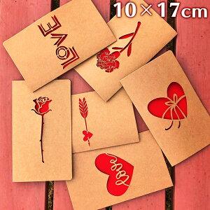 クラフト 透かし彫り メッセージカード おしゃれ 寄せ書き グリーティングカード 誕生日 バレンタイン お祝い 手紙 封筒付き 文房具 ウェディング 結婚 父の日 母の日 ギフト 花束 誕生日カ