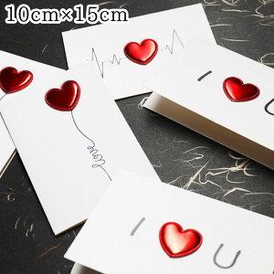 メッセージカード おしゃれ 革 立体 ハート 寄せ書き グリーティングカード 誕生日 バレンタイン お祝い 手紙 封筒付き 文房具 ウェディング 結婚 父の日 母の日 ギフト 花束 誕生日カード