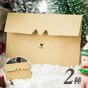 封筒 クラフト紙 カットデザイン 猫 犬 かわいい シンプル おしゃれ 金色 誕生日 ホワイトデー バレンタイン クリスマス お祝い 文房具 ウェディング 結婚式 父の日 母の日 ギフト 出産祝い