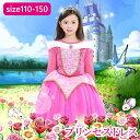 プリンセスドレス ワンピース 女の子 キッズ 子供 コスプレ ハロウィン 仮装 プリンセス 110-150