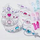プリンセス アクセサリー アナと雪の女王 エルサ お姫様 キッズ 子供 コスプレ ハロウィン 仮装 ティアラ クラウン 冠 杖 スティック グローブ
