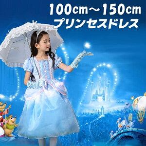 プリンセスドレス 子供 ワンピース ドレス 半袖 キッズ 子供 コスプレ 服装 ハロウィン 仮装