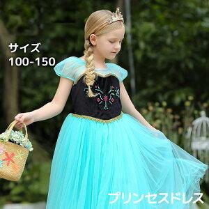 プリンセスドレス チュールスカート ドレス キッズ コスプレ クリスマス ハロウィン 仮装 半袖 コスチューム