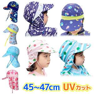 日よけ スイムキャップ 子供 帽子 キッズ UVカット つば付き 日よけ帽子 紫外線対策 UV こども ジュニア 男の子 女の子 水泳帽子 日よけ付き スイミング 赤ちゃん ベビー 小学生低学年 ガール