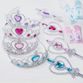 プリンセス アクセサリー アナと雪の女王 エルサ お姫様 ディズニー キッズ 子供 コスプレ ハロウィン 仮装 ティアラ クラウン 冠 杖 スティック グローブ