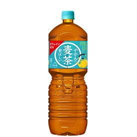 麦茶 やかんの麦茶 from 一(はじめ)PET 2L 麦茶 PET コカ・コーラ お茶 茶系 ソフトドリンク