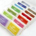 スタンプ台 15色 単品売り インク カラー コットン 布用 木 紙用 インク スタンプ台 スタンプパッド カラースタンプ台 15カラー