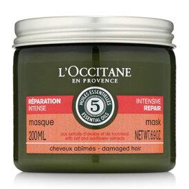 L'OCCITANE ロクシタン ファイブハーブスリペアリングヘアマスク 200ml