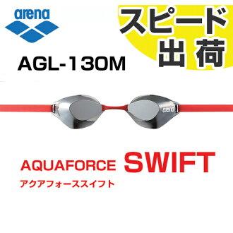 供AGL-130M arena arinaakuafosusuifutomiragogurunonkusshonsuimingugogurusuimugoguru阴结尾游泳游泳比赛使用的入江陵介选手穿用(伦敦奥运会)SSMK