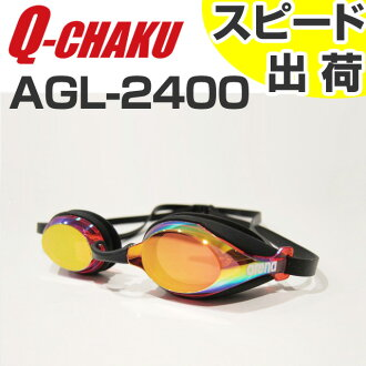 AGL-2400 arena arena Q-CHAKU mirror goggles with cushioned swimming goggles swim goggles swim swimming for RWRD fs3gm