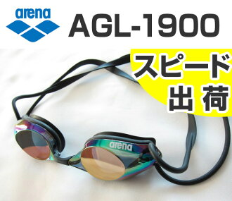 PKSK for the swimming goggles swimming goggles swimming swimming race with the AGL-1900 arena arena mirror goggles cushion