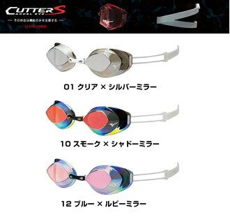 供85YA-251 mizuno美津濃Accel Eyes Cutter-S油門眼睛刻刀S鏡子風鏡非靠墊遊泳風鏡遊泳風鏡遊泳遊泳比賽使用